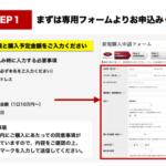 【新暗号通貨+ASEC COIN】仮想通貨・エーセックコインの購入方法
